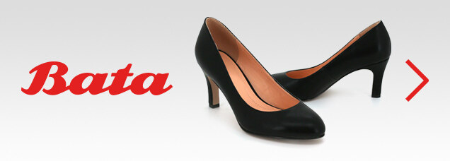 link to Bata page