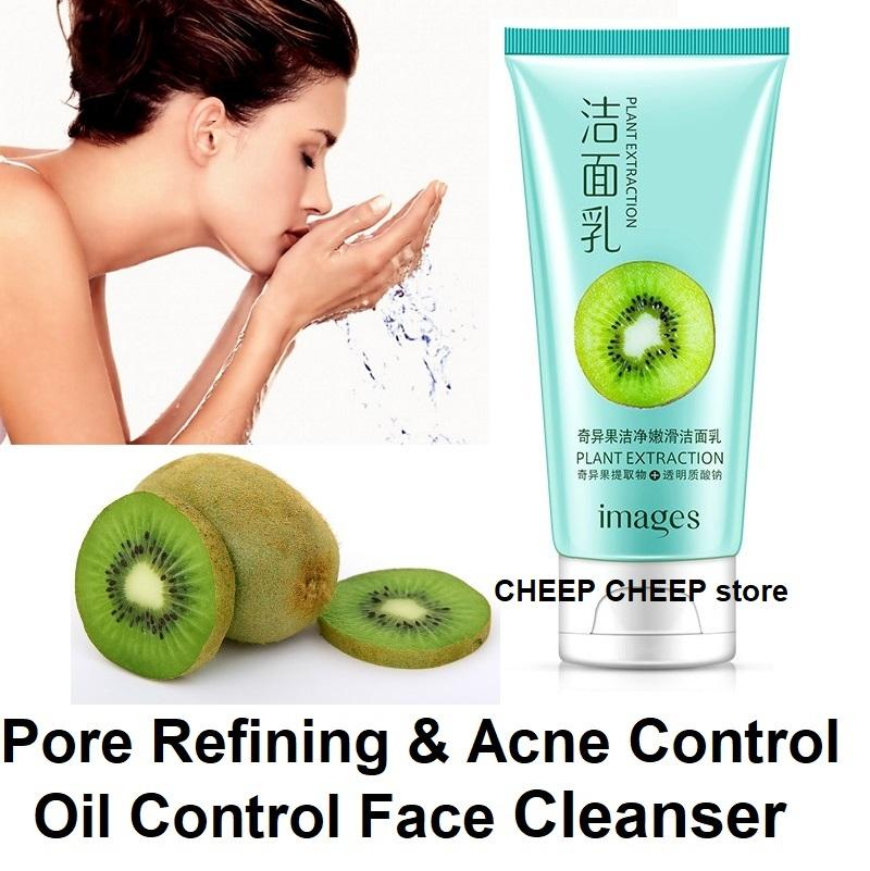 Images KIWI Plant Extraction Foaming Face Cleanser with Antioxidants – Refreshing Moisturizing Oil Control + Acne Reducing Non Drying Deep Pore Cleansing 120g
