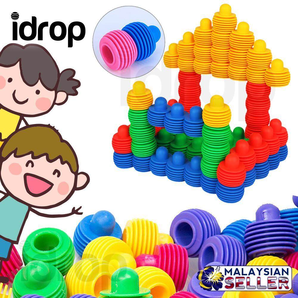 Kids Children Toys - Screw Small Interlocking Colorful Toy Piece -