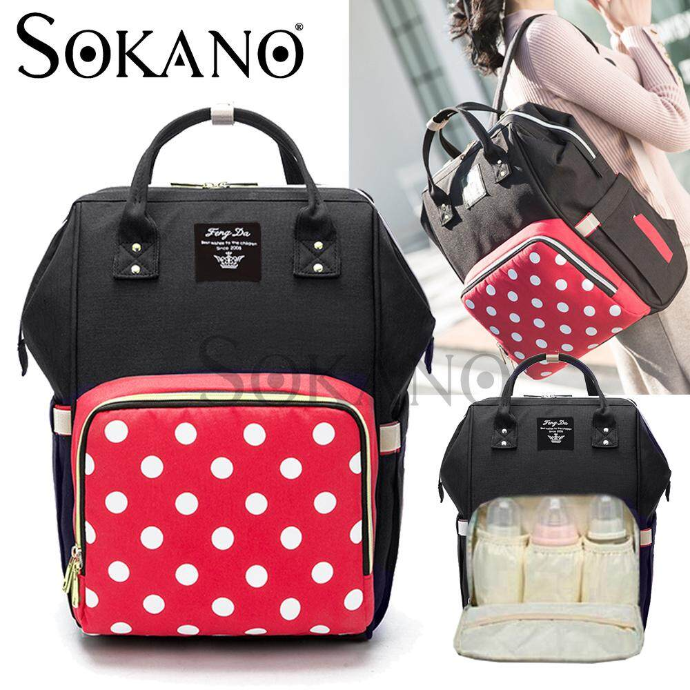 SOKANO MB2003 Daddy Bag Mummy Bag Large Capacity Multifunctional Diaper Bag Backpack