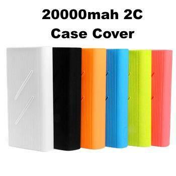 TPU Silicone Soft Case for Xiaomi Mi PowerBank 20000mah 2C [Black, Blue, Orange, Neon Yellow, Pink, White]