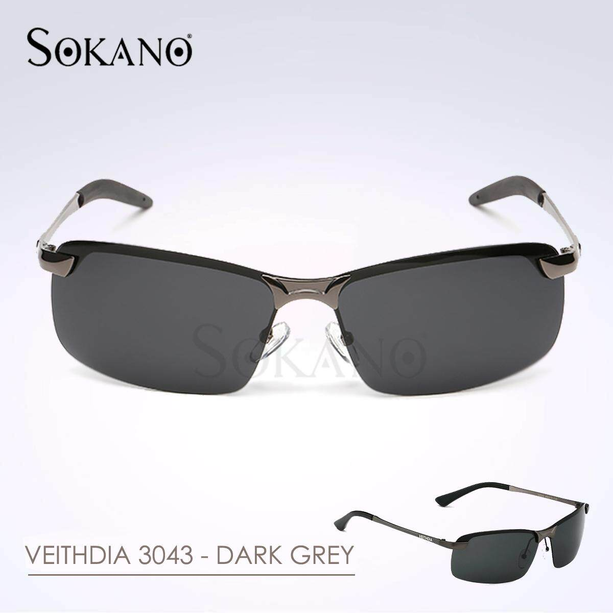 VEITHDIA 3043 Polarized Aviator Design Men Sunglasses- Dark Grey