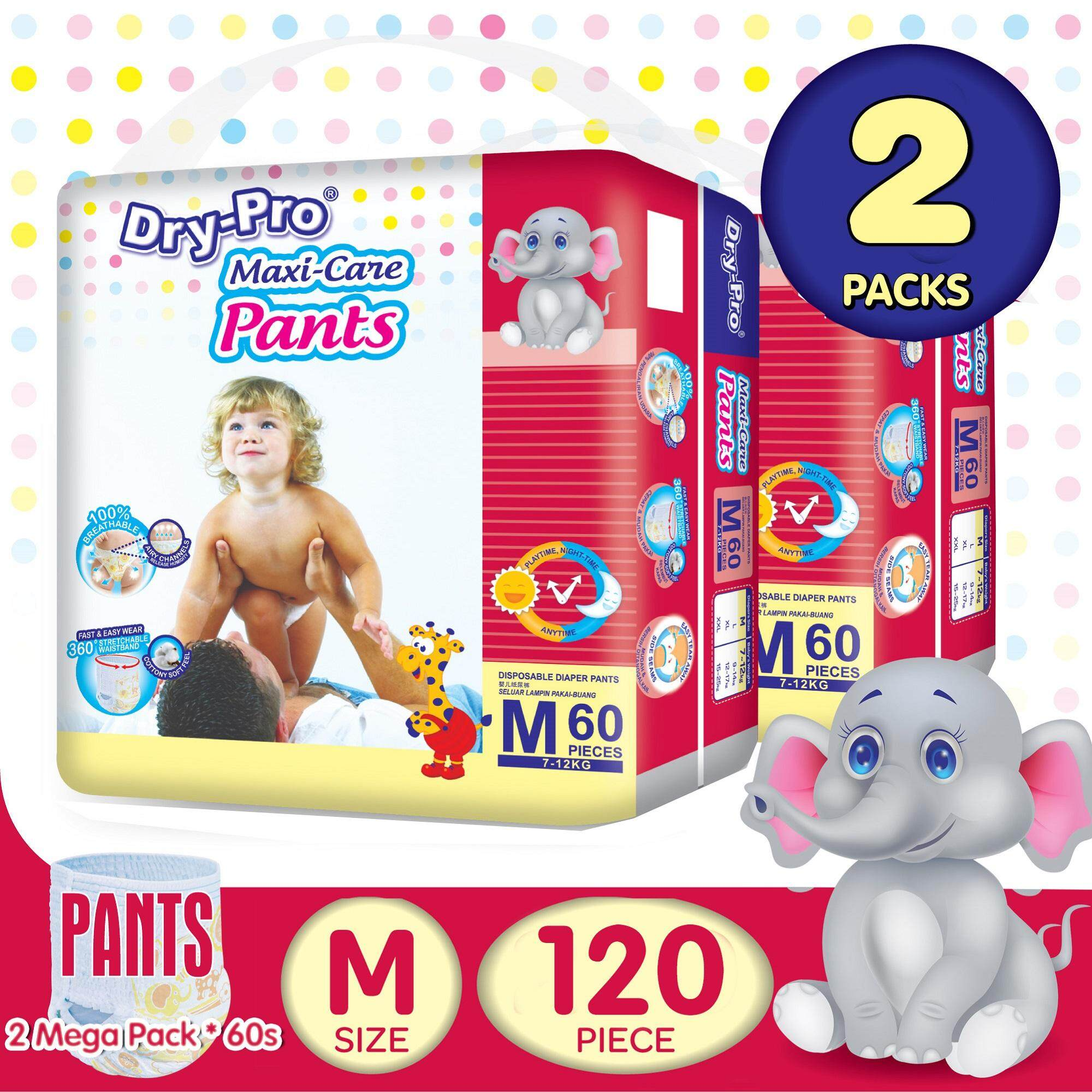Drypro Baby Pants M60/L50/XL44/XXL36 x 2 Packs [WangZheng CARE]
