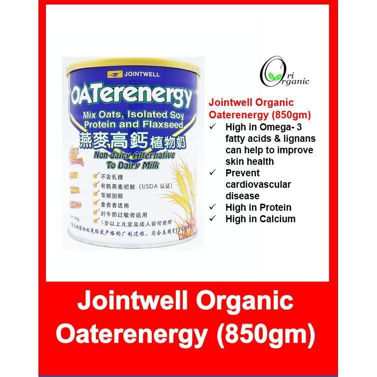 [Halal]Jointwell Organic Oaterenergy (850gm)  -oatenergy (exp 9/2021)