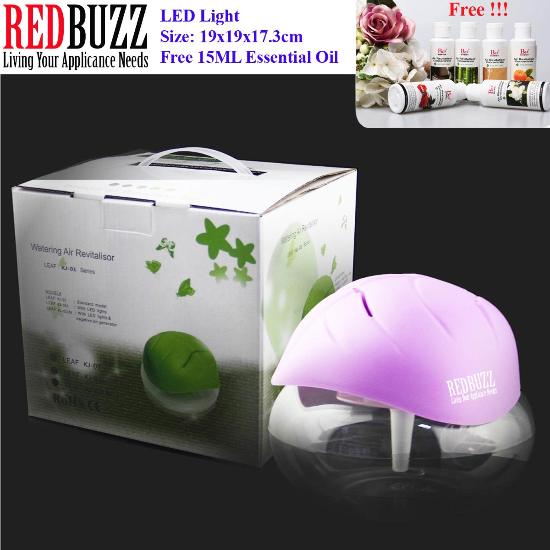 REDBUZZ Watering Air Revitalisor Fresh Air Purifier Aroma Diffuser with LED light + Free 15ML Essential Oil (Purple Color)
