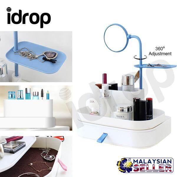 Makeup Storage Box With 360 degree adjustment Mirror & Drawer Box [Random Color]