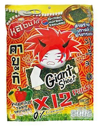 Kabuki Grilled Seaweed Sheet Paprika (5gX12pcs) X 2