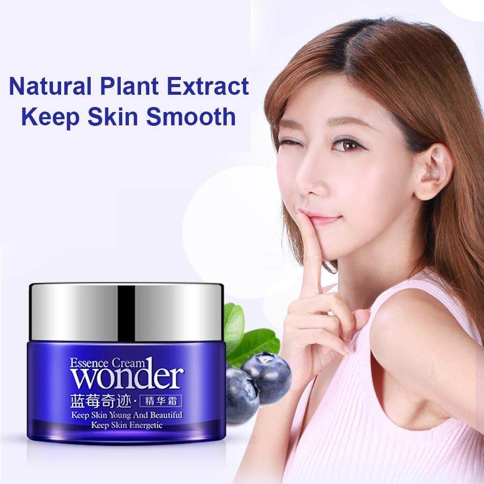 BioAqua Blueberry Wonder Essense Day Night Cream Skin Care Whitening Face Cream Deep Moisturizing Face Cream Hydrating Anti-Aging Anti Wrinkle Cream 50g