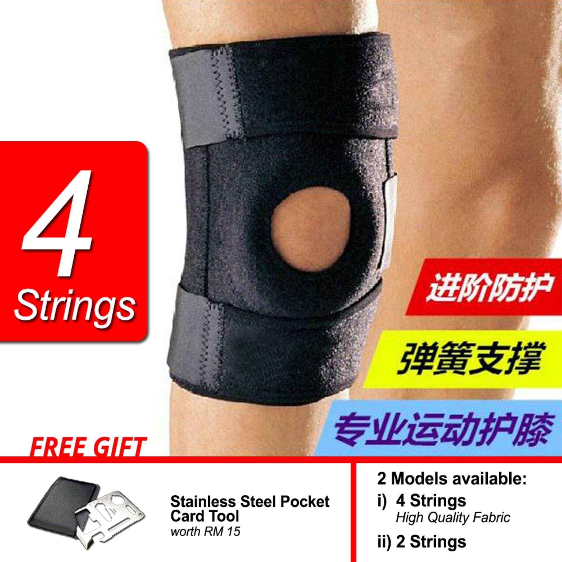 High Grade Knee Support / Guard / Protect for Sport - RB0032