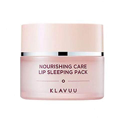 KLAVUU Nourishing Care Lip Sleeping Pack 20g