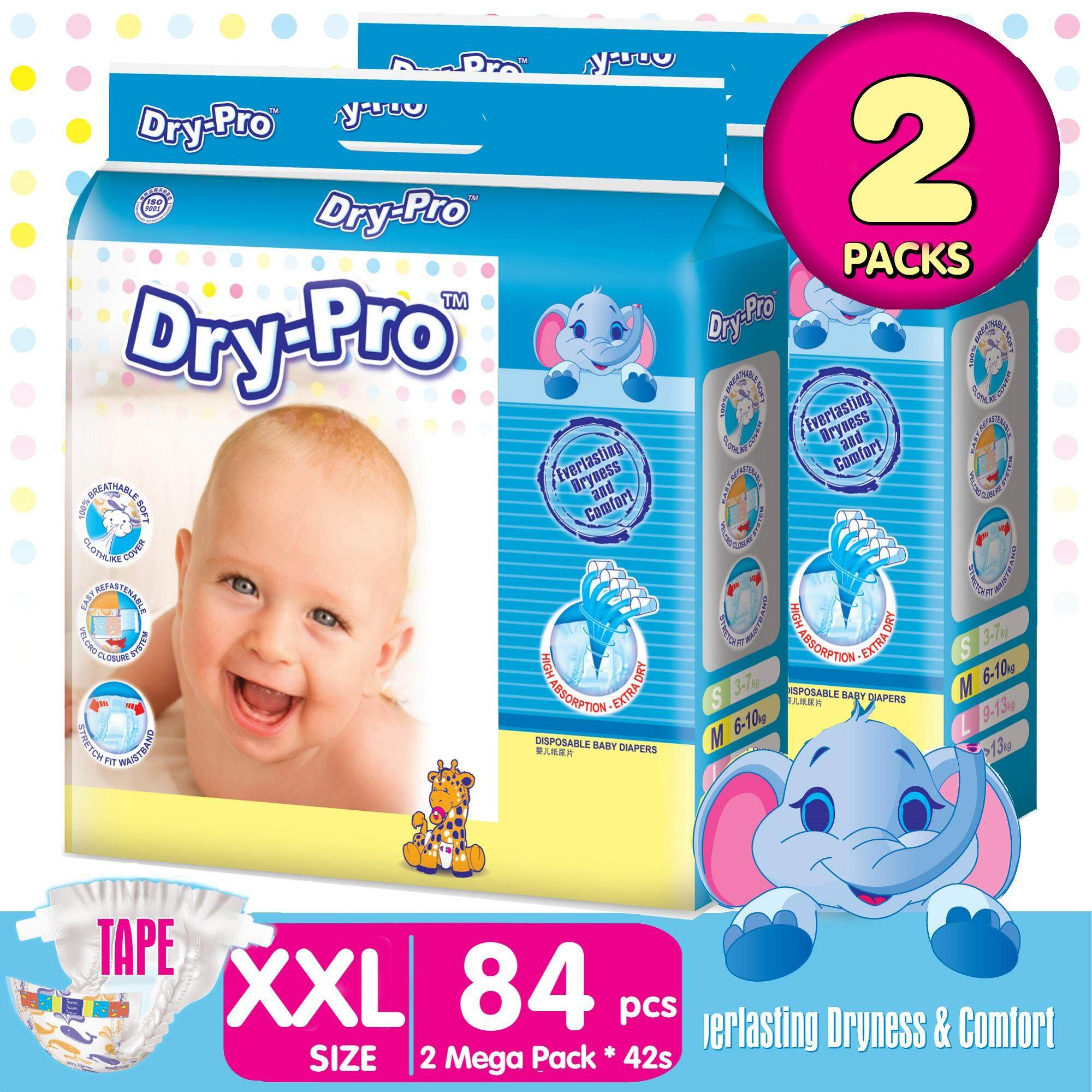 DryPro Baby Tape Diapers S84/M74/L62/XL52/XXL42 x 2 Packs [WangZheng CARE]