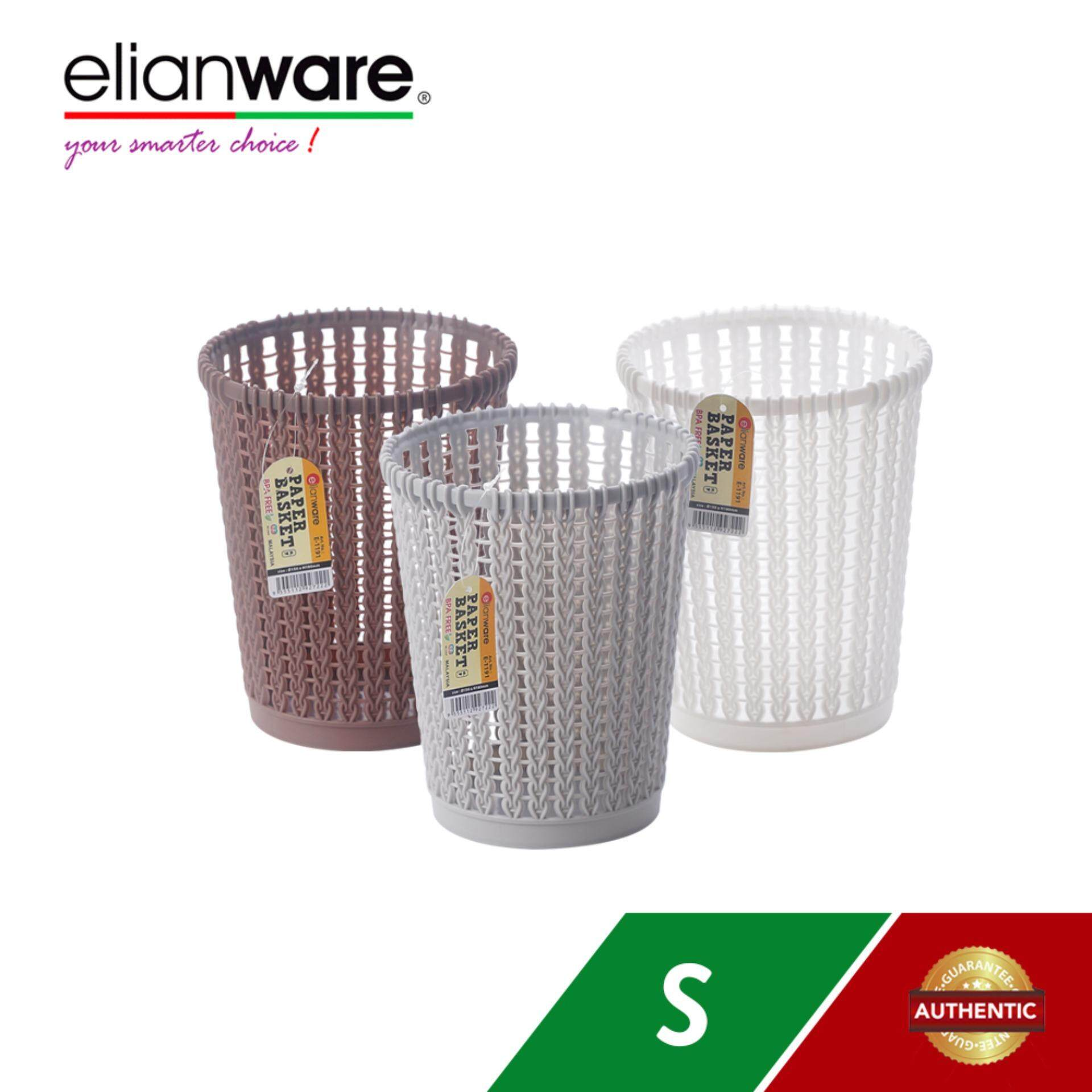 Elianware Quality Guaranteed Modern Office Paper Basket