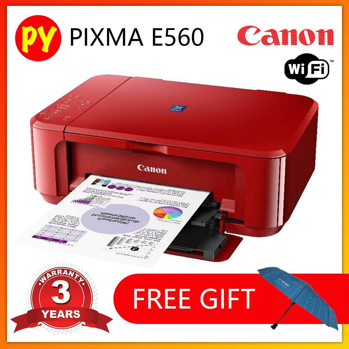 Canon PIXMA E560 / E560R All-In-One (Print, Scan, Copy, Wifi) Printer - Now comes with RED! Red