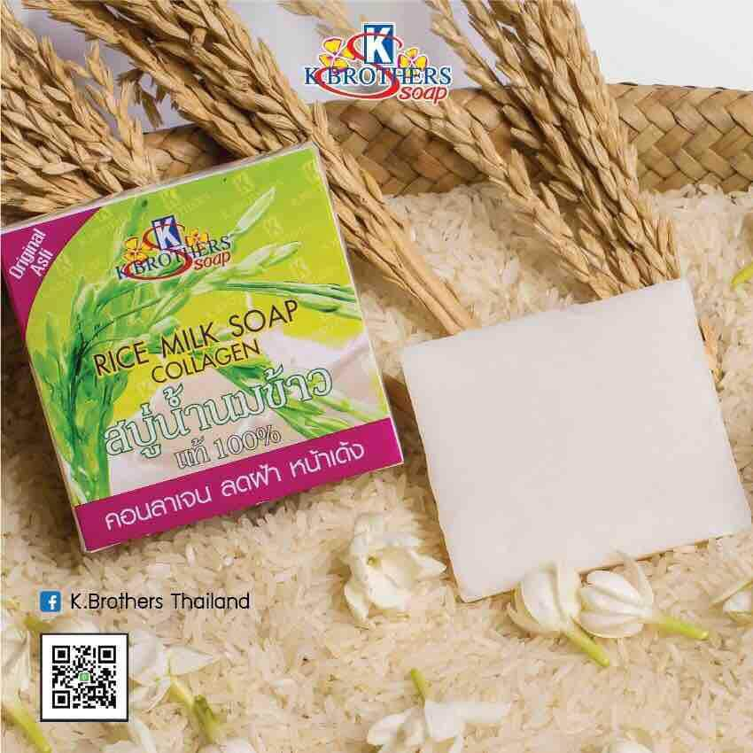 Sabun Susu Beras K Brothers 12 Pcs Rice Milk Soap + Free Gift