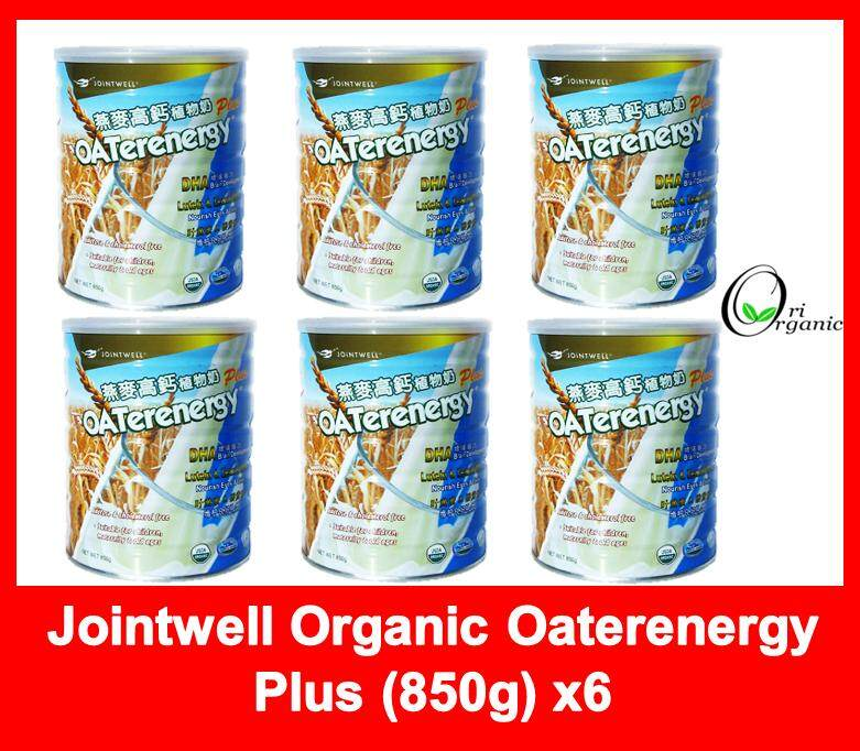 [Halal] JOINTWELL ORGANIC OATERENERGY PLUS 850G x6 tin (Expired in 2021)