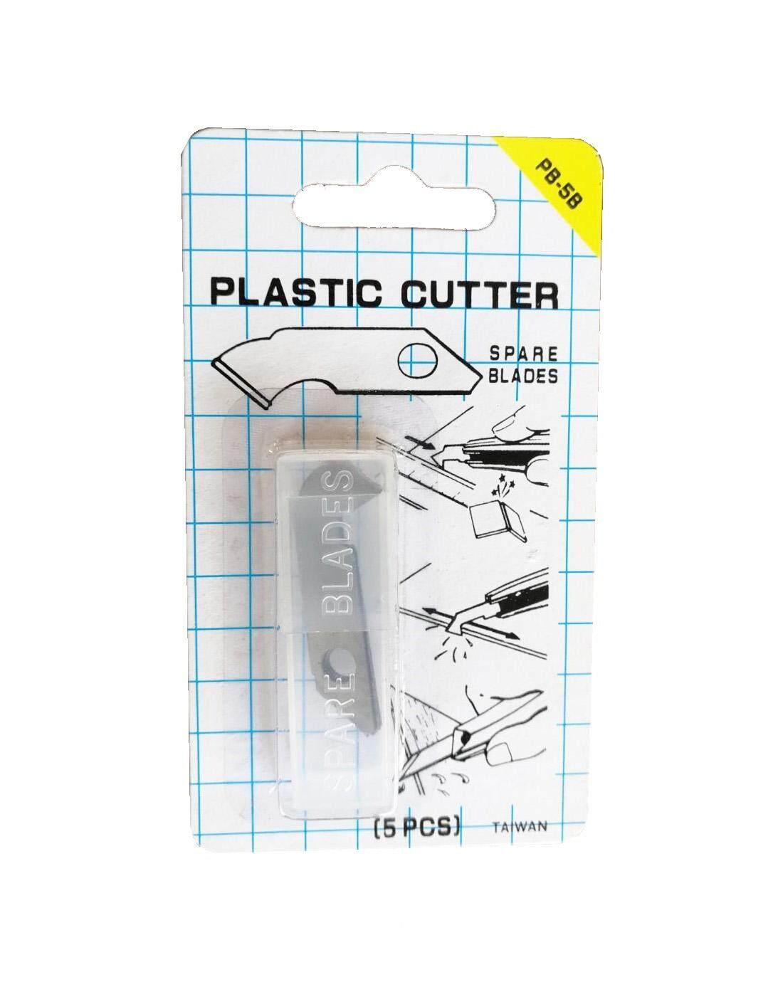 5pcs Plastic Cutter Blades