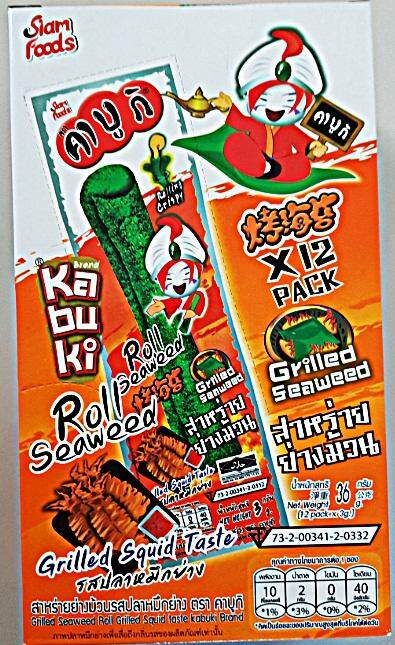 Kabuki Roasted Seaweed Roll (Grilled Squid Taste) 36g per Box