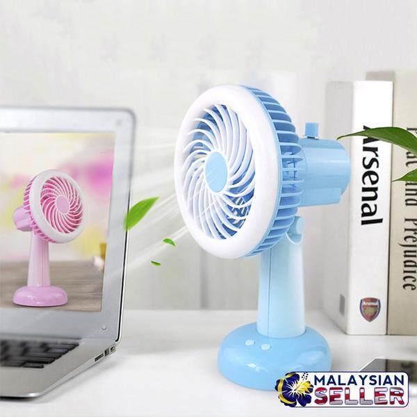 Mini Fan LED Light Fan Thin Cooling Fan Portable Rechargeable Fan [Randomly Color]