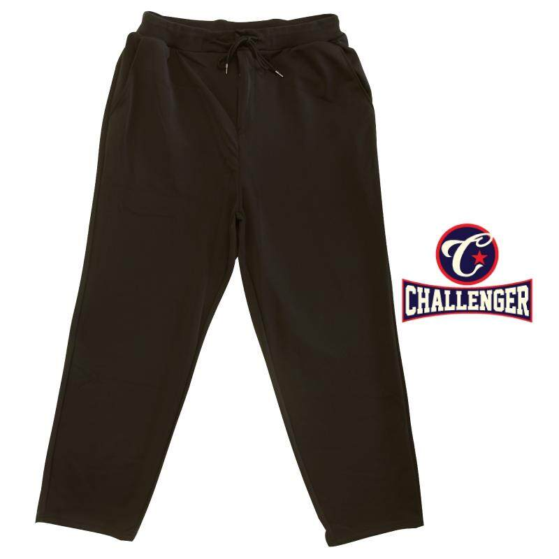 CHALLENGER BIG SIZE Microfiber Spandex Long Pants with Zipper Fly CH6045 (Dark Brown)