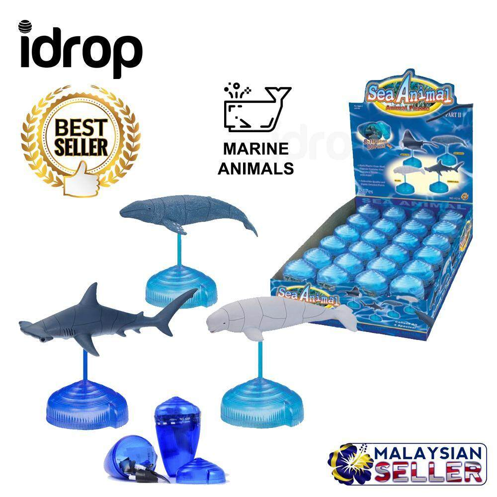Assembling 3D Puzzle Educational Egg Toy Marine Animals For Kids Children (1 EGG) -