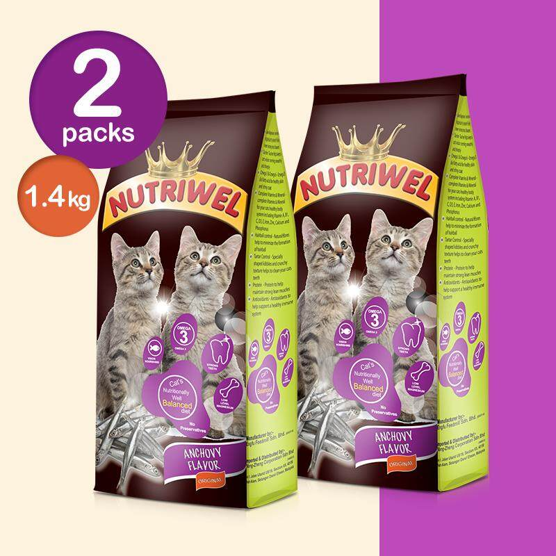 Nutriwel Cat Food Anchovy/Chicken Tuna/Mix Seafood Flavor 1.4 kg x 2 Packs [WangZheng Care]