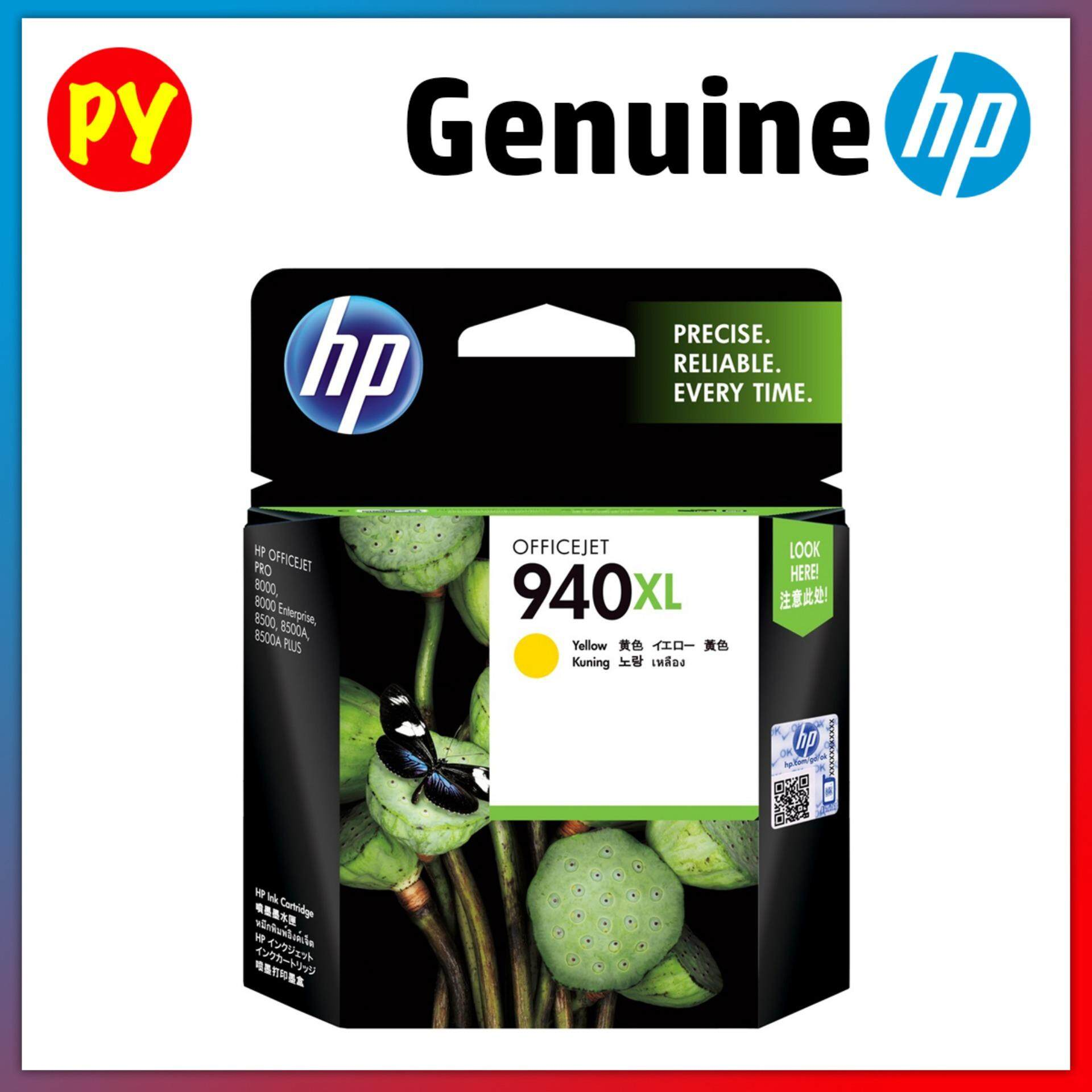 Hp 940Xl High Yield Yellow Original Ink Cartridge(C4909Aa)