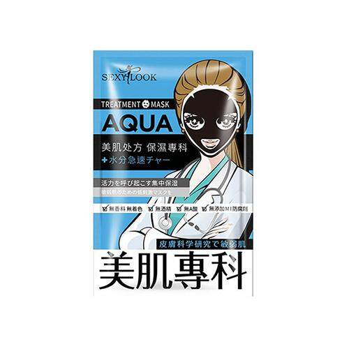 SEXY LOOK Medibeauty Black Mask 4pcs - Moisturizing