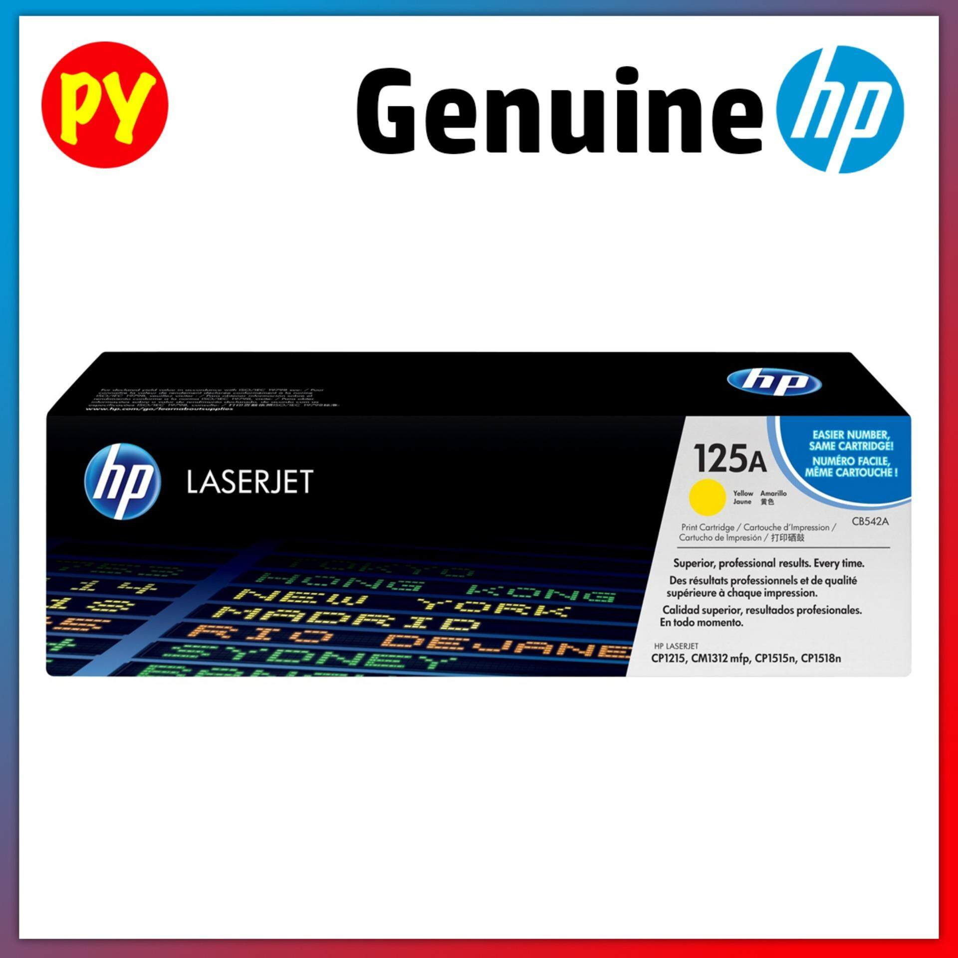 Hp Color Laserjet Cb542A Yellow Print Cartridge(Cb542A)