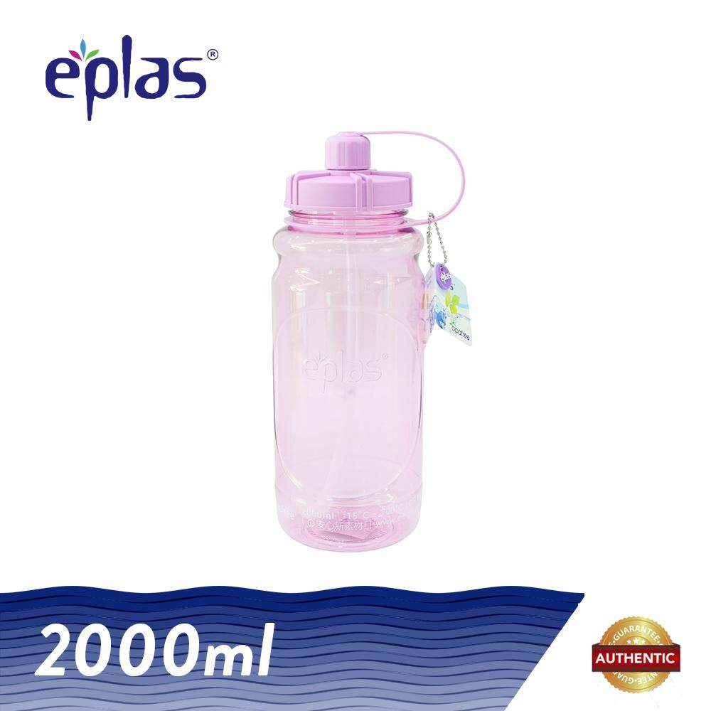 eplas 2000ml BPA Free Powerful Simple Water Bottle