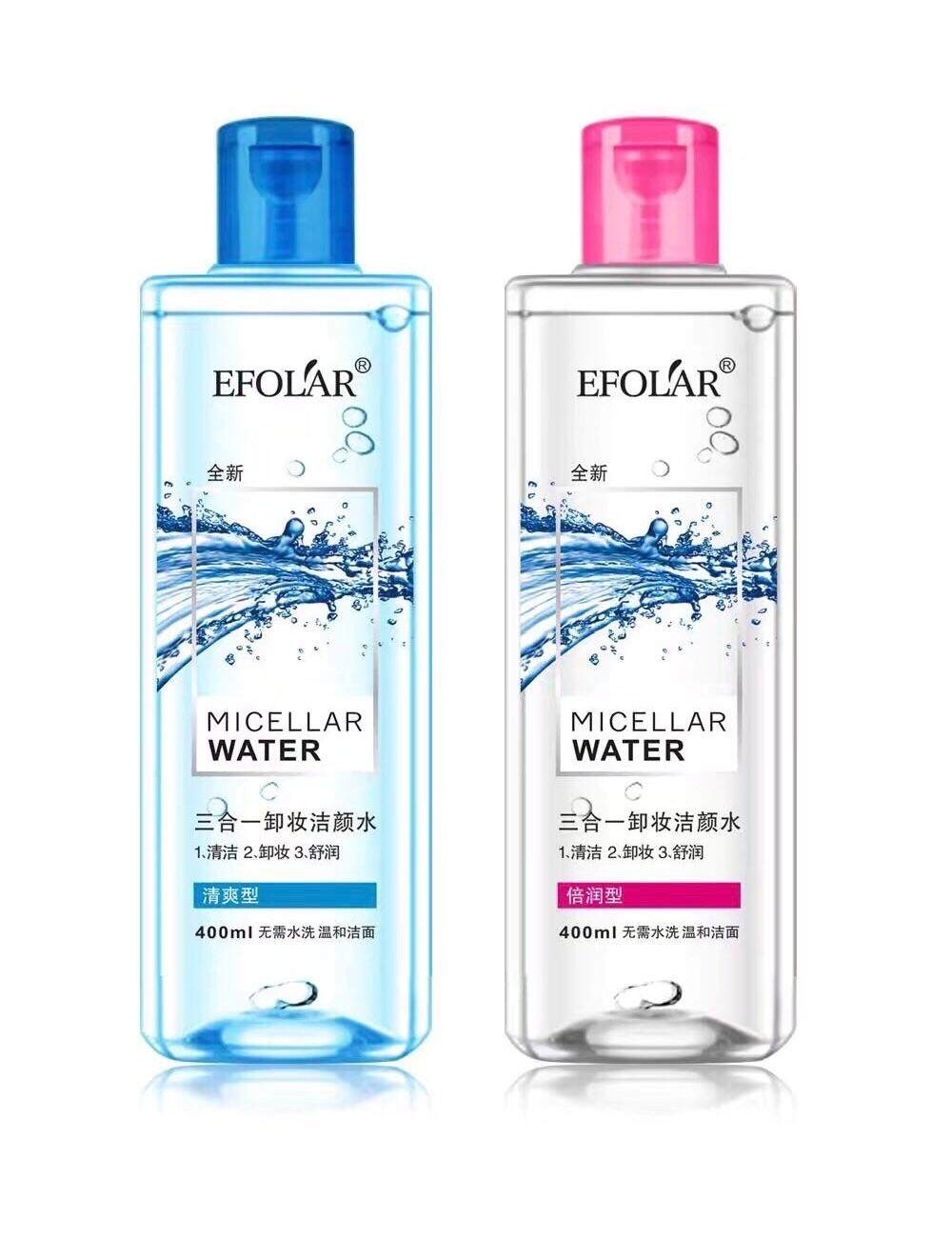 Efolar Micellar Water 400ml Makeup Remover Cosmetic + Free Gift