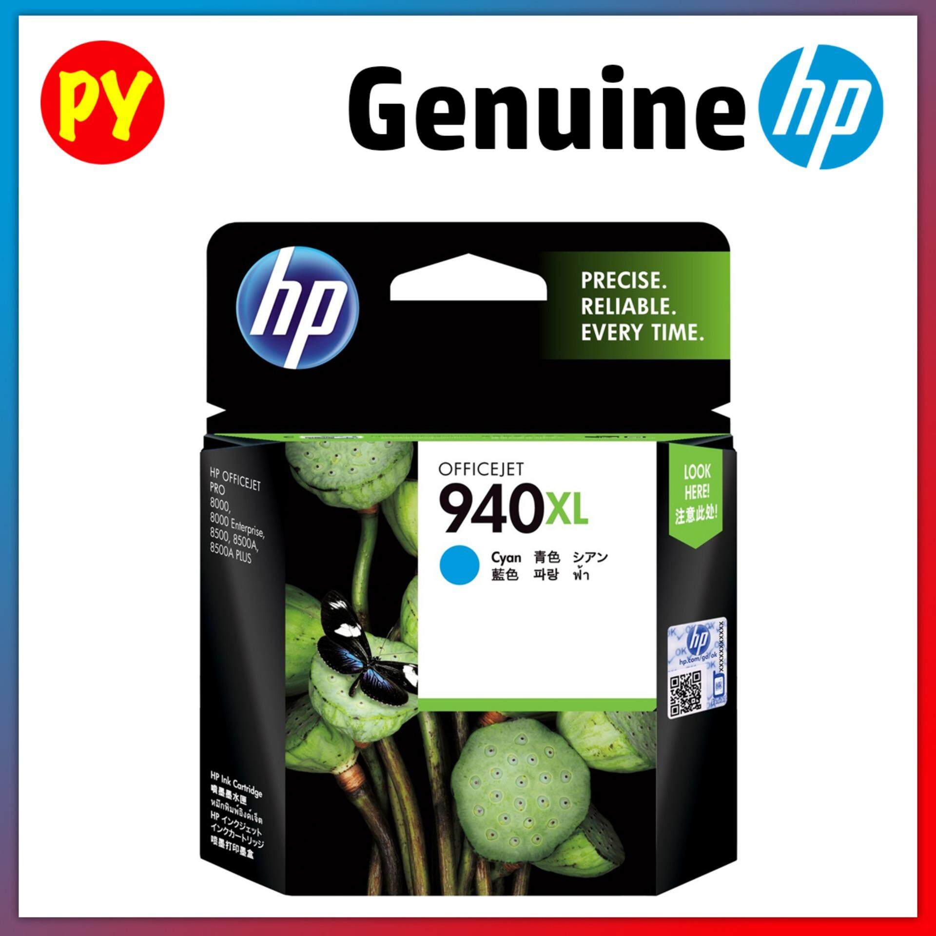 Hp 940Xl High Yield Cyan Original Ink Cartridge(C4907Aa)