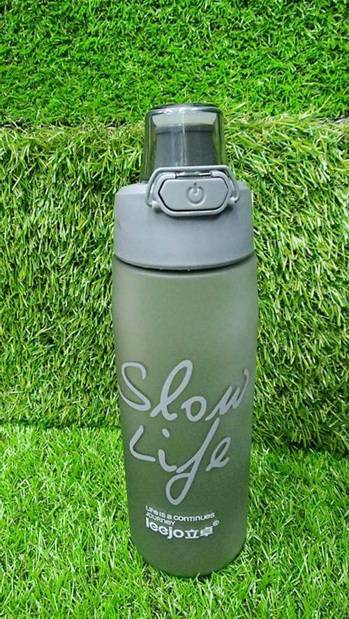 650ML Frosted Water Bottle Drinking Bottle (BGJAYA)