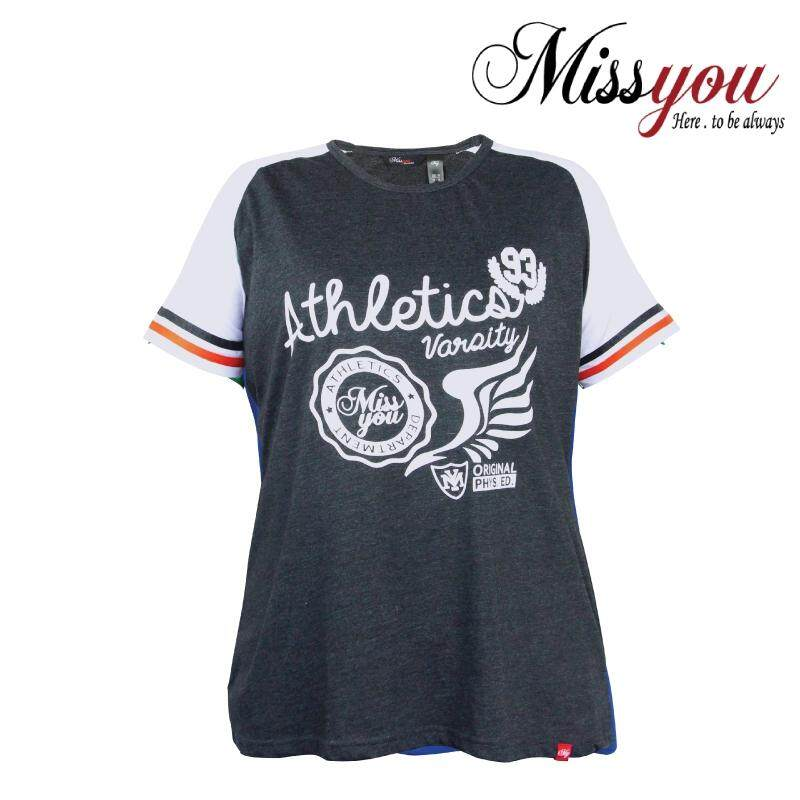 MISS YOU PLUS SIZE Ladies Casual Cut & Sew Raglan Short Sleeves MY100015 (Dark Melange)