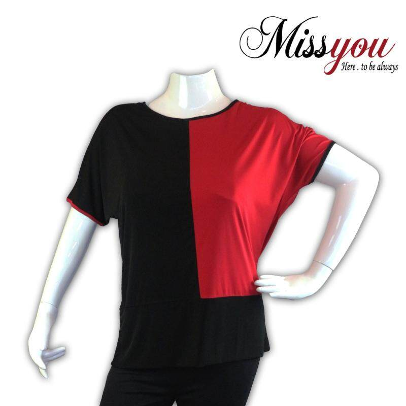MISS YOU PLUS SIZE Short Sleeves Colour Blocking Long Top MY100005 (Black Red)