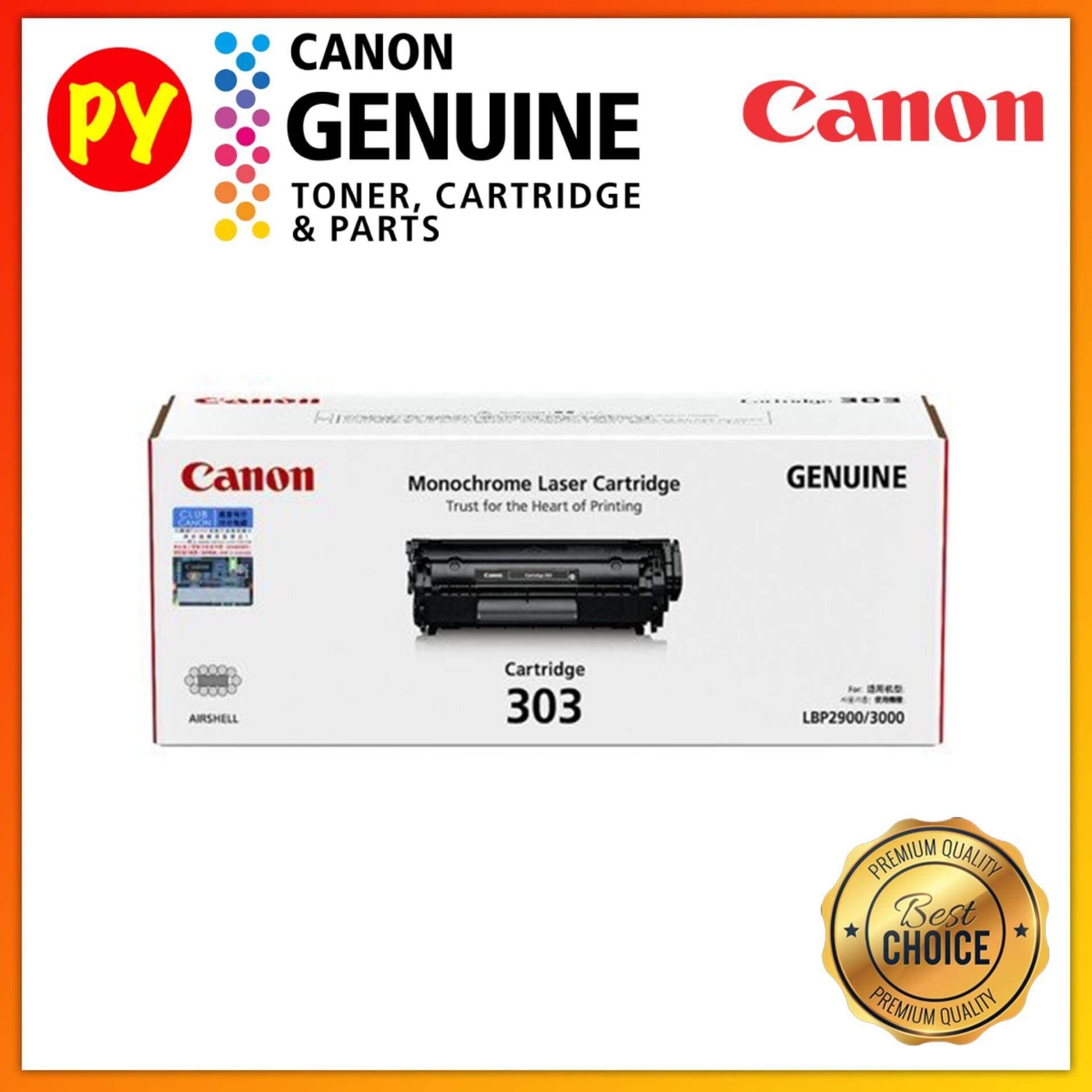 Canon Cartridge 303 Black Original Laser Toner - for LBP-2900 / LBP-3000