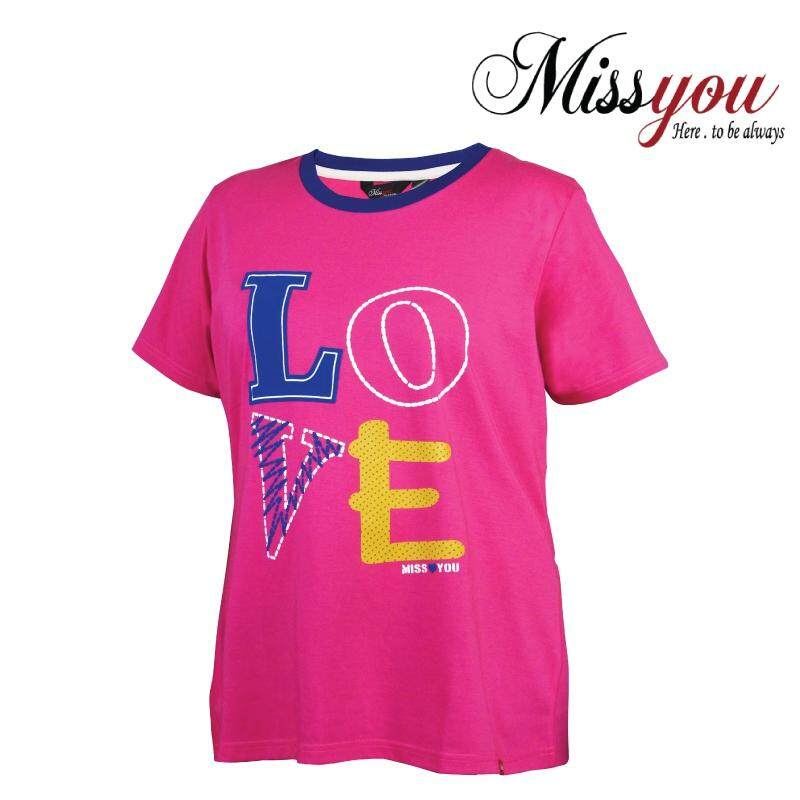MISS YOU PLUS SIZE 100% Cotton Printed Round Neck T-shirt MY100012 (Fuchsia Pink)