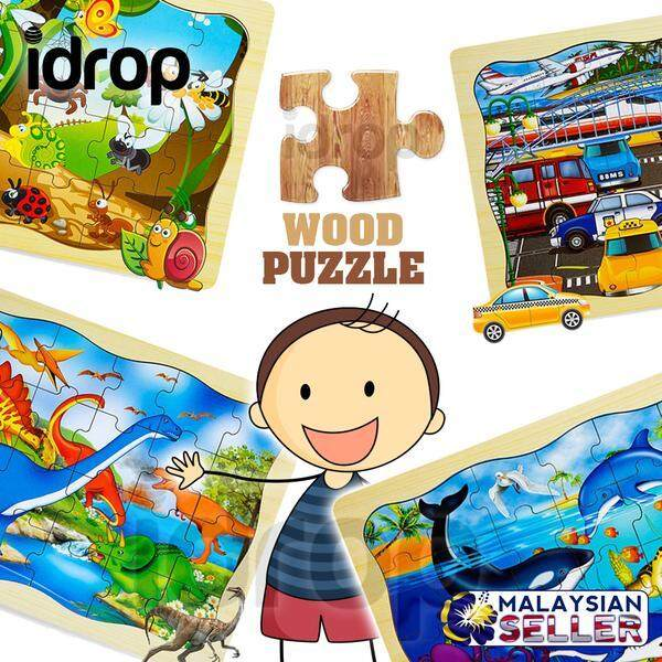 WOOD PUZZLE  - Transport / Ocean / Dinosaur / Insects Puzzle Toy  toys education - Insects