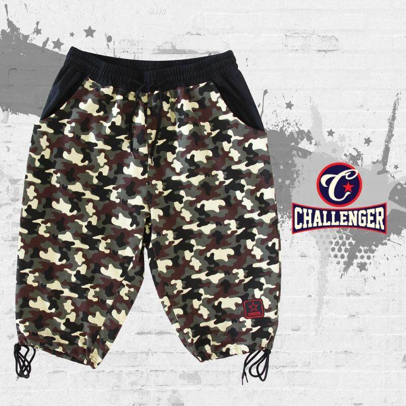 CHALLENGER BIG SIZE Military Three Quarter Jogger Pant CH5027 (Military Print)