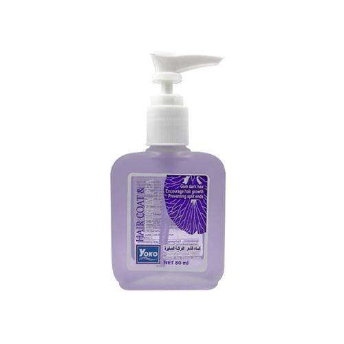 YOKO Hair Coat 80ml - Butterfly Pea
