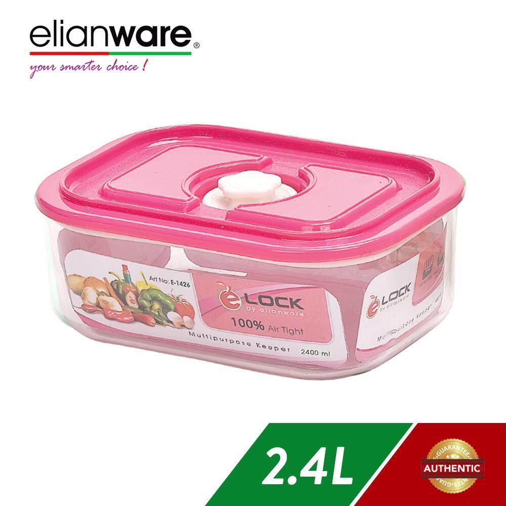 Elianware 2.4Ltr Airtight Glass Like Multipurpose Keeper x 1 Pcs