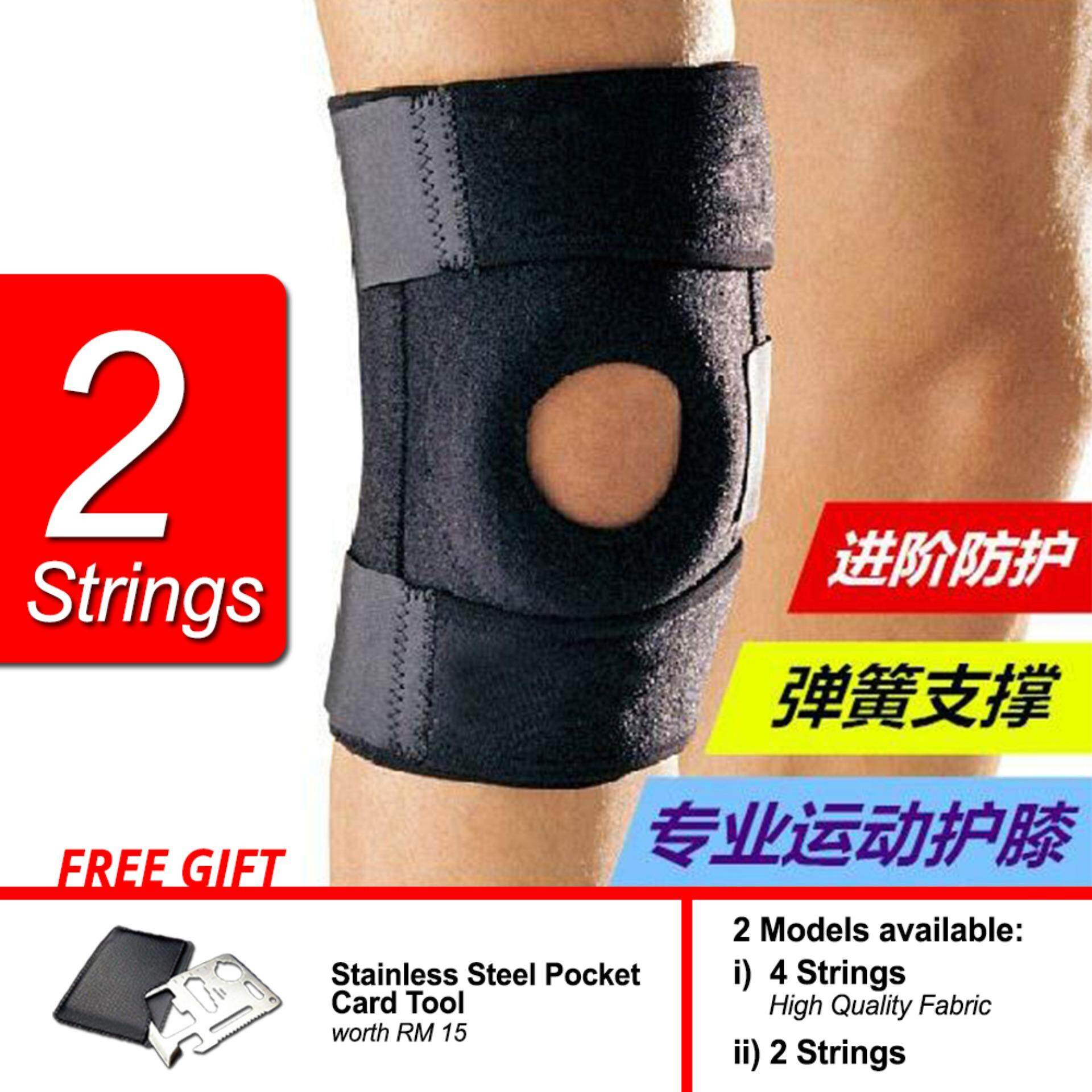 High Grade Knee Support / Guard / Protect for Sport - RB0031