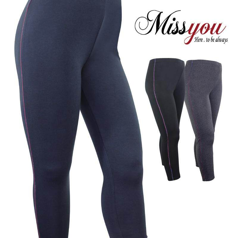 MISS YOU PLUS SIZE Easy Stretch Basic Leggings With Side Stripes MY600004 (Navy)