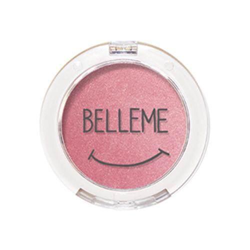 ABBAMART Belleme Shy Smile Blusher 8g - Rose Gold