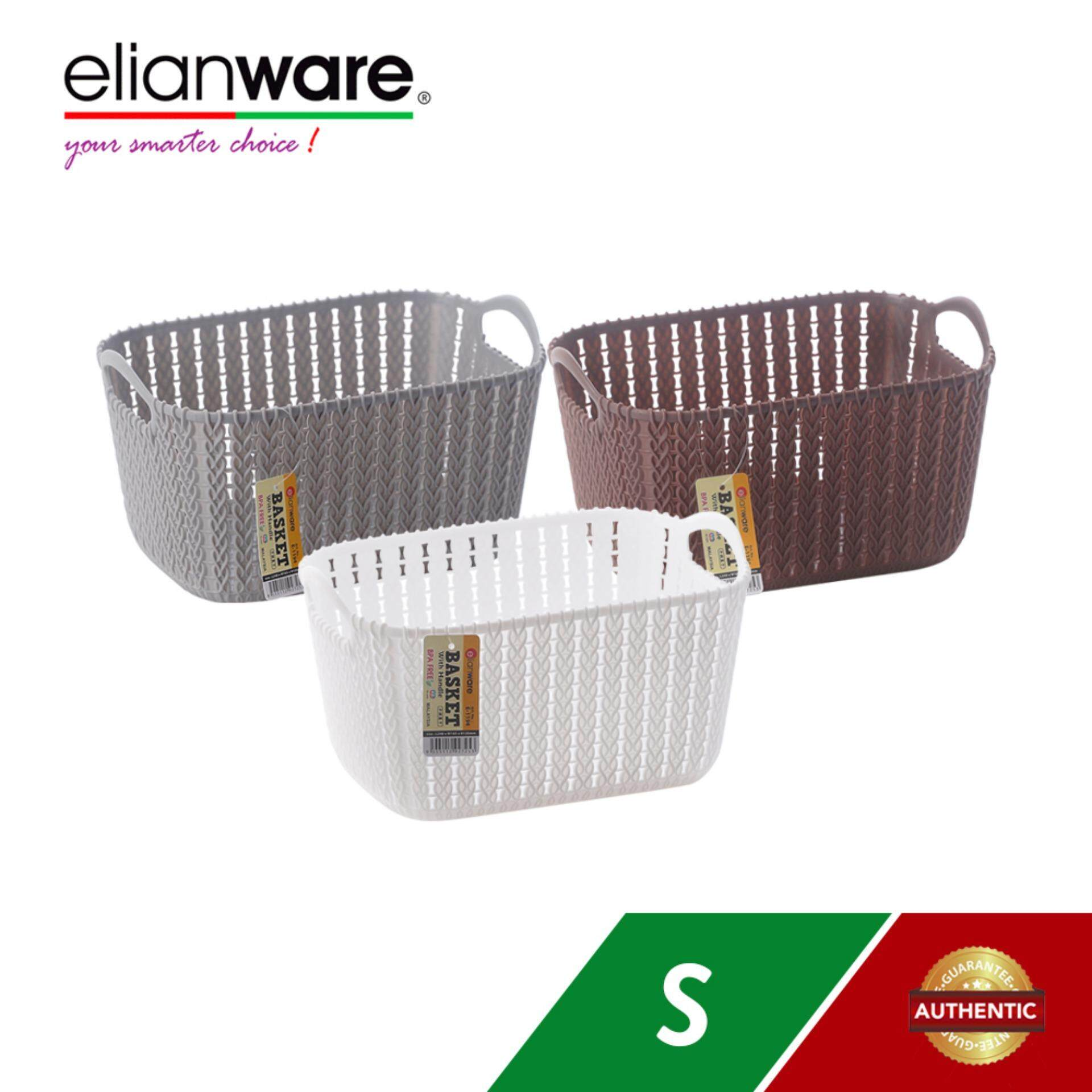 Elianware Modern Rectangular Basket with Handle