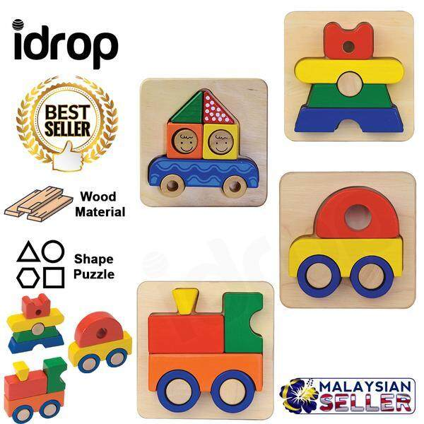 idrop Multiple Design Creative Wood Tray Puzzle Toy for Kids  Children toys education - Busy Block
