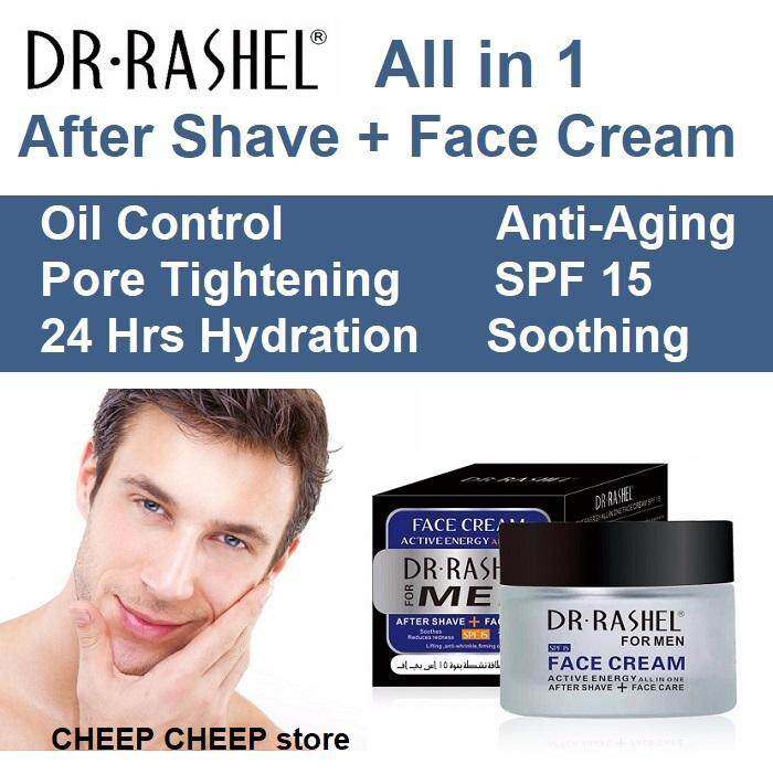 [BDAY SALE] Dr Rashel Active Energy All in 1 After Shave Face Care - MEN Face Cream Reduce Redness Shaving Irritation Aftershave Pore & Oil Control 24 Hours Hydration Lifting Anti Wrinkle Firming SPF15  50g