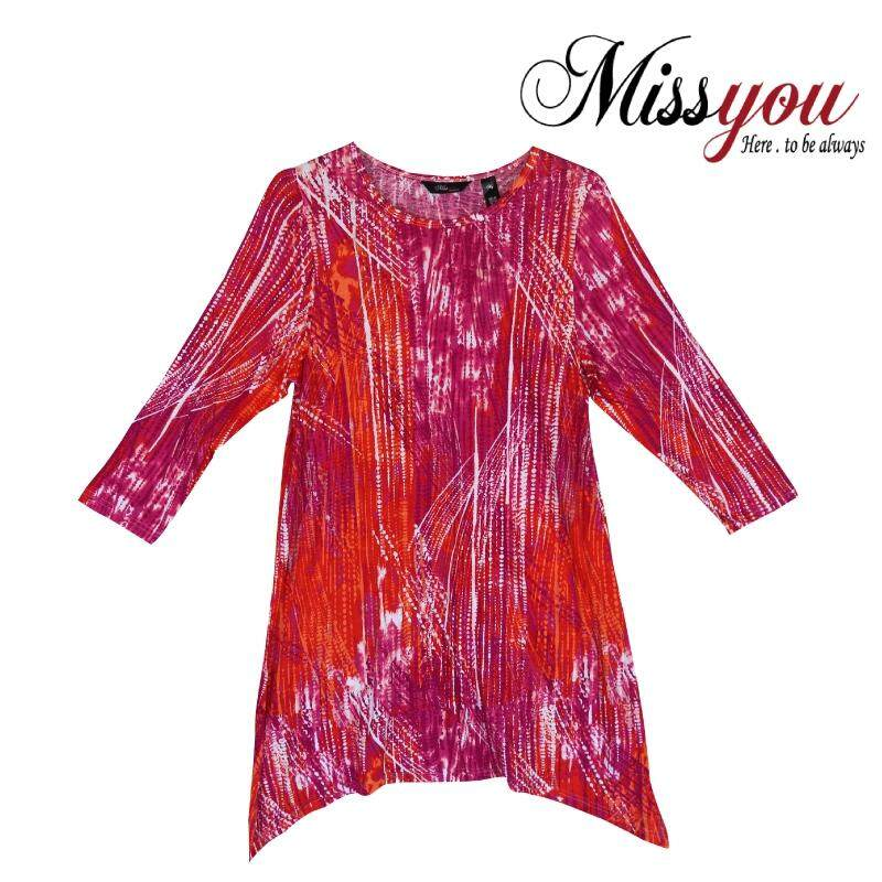 MISS YOU PLUS SIZE Knit Long Top MY300001 (Pink)