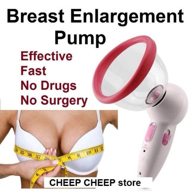 Breast Enlargement Pump Bust Lifting Enhancement Chargeable Vacuum Suction Machine