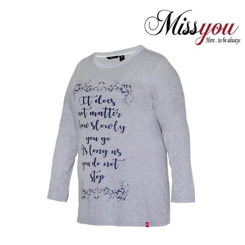 MISS YOU PLUS SIZE Printed Round Neck T-Shirt MY300012 (Melange)