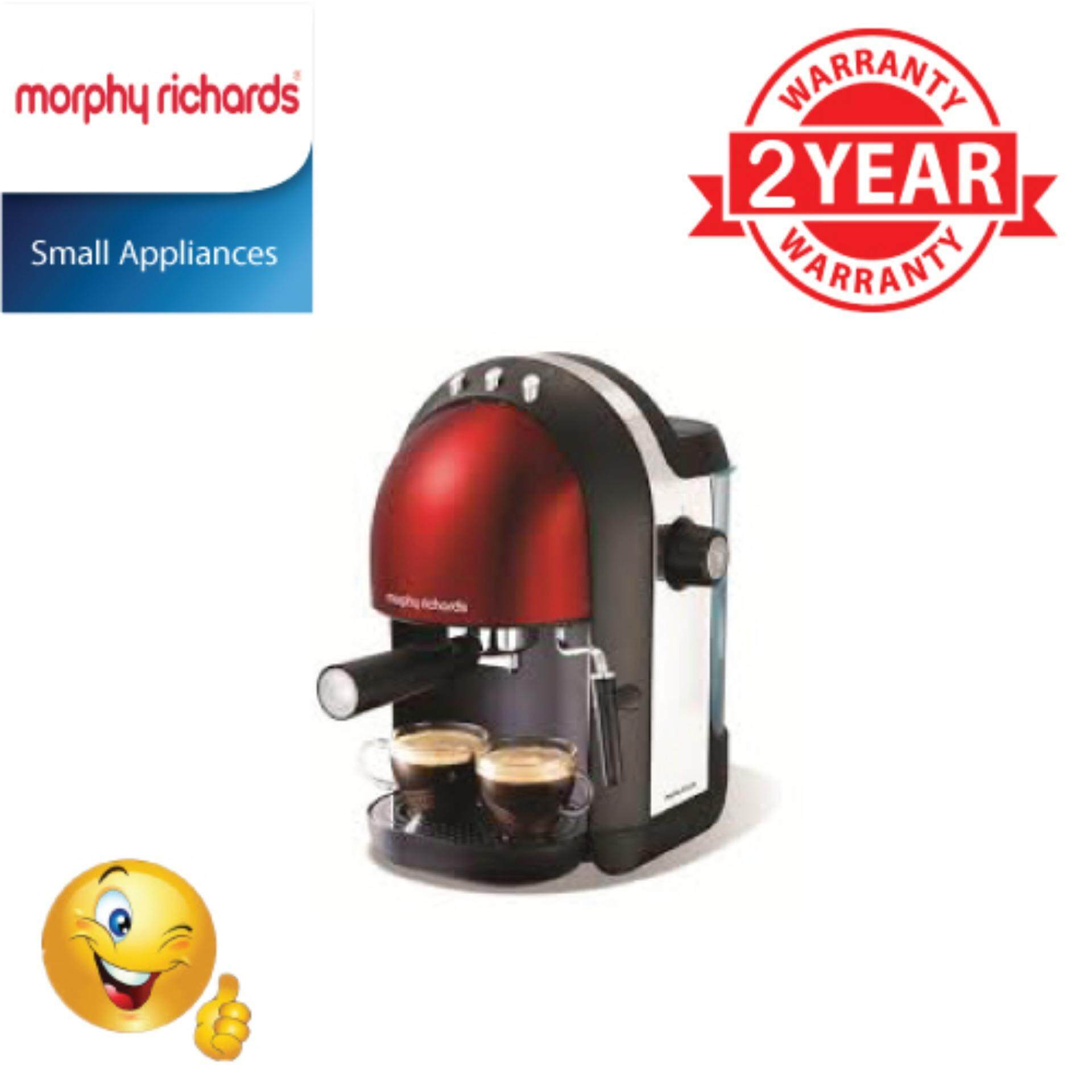 MENO ESPRESSO MORPHY RICHARD 172002 RED